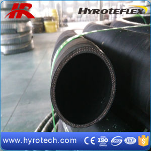 Excellent Manufacturer S&D Hose/Suction Oil Hose/Suction Water Hose pictures & photos