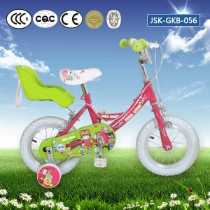 Girl Kid Bicycle 12 Inch New Model Bicycle