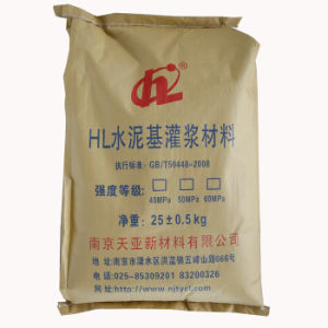 High Performance Cement-Based Grouting Material