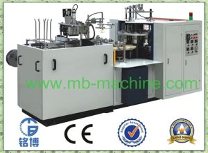 Double PE Coated Paper Bowl Forming Machine for Yogurt