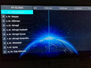Arabic IPTV Turkish French Sky Sports Kodi 17.1 4K E8 Android TV Box Better Than Qhdtv T95 pictures & photos