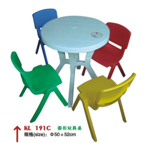 Children Furniture (KL 191C) pictures & photos