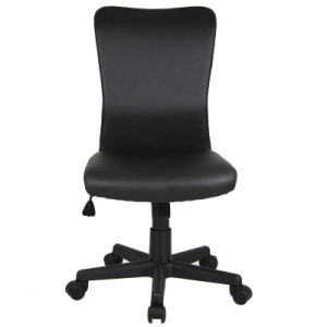 Awesome Back Chair Can Be Lift Chair Swivel Chair Fashion Computer Chair Leisure Office Chair Gamerscity Chair Design For Home Gamerscityorg