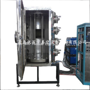Multi-Function Intermediate Frequency Coating Machine for Alloy