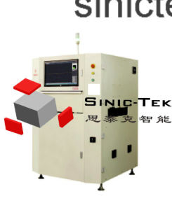 High Quality SMT PCBA Aoi Automatic Optical Inspection Equipment Online for PCB Testing