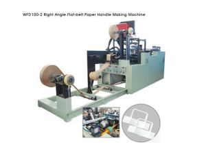 Flat-Belt Paper Handle Making Machine (ZD-SB200) pictures & photos