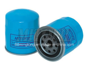 Oil Filter for Nissan (OEM NO.: 15208-H8911)