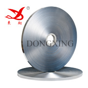 Double-Side Adhesive Aluminium Polyester Tape, (AL9 / PET15/ AL9/ EMAA25)