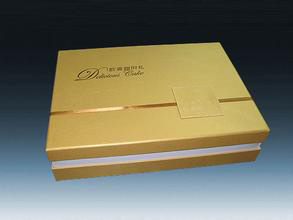 Corrugated Paper Gift Box Color Packing Carton Box (D14)