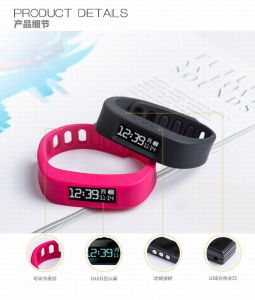4.0 Bracelet Watch (MS001Q-Color) , New Watch Phone