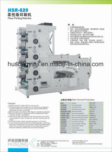 Sterilization Reel and Pounch Flexo Printing Machine pictures & photos