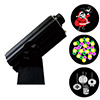 China Factory 50W 80W 240W 300W LED Gobo-Projector