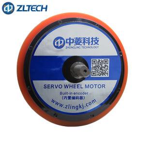 Brushless Vibration Motor