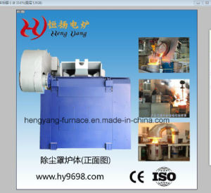 5t Steel Shell New Intermediate Frequency Induction Melting Furnace for All Kind of Metal pictures & photos