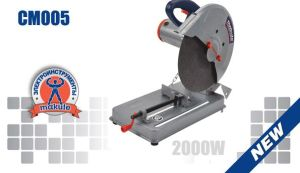 355mm 1800W Cut off Machine (CM005)