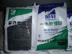 Citric Acid Anhydrous & Monohydrate ----food grade pictures & photos