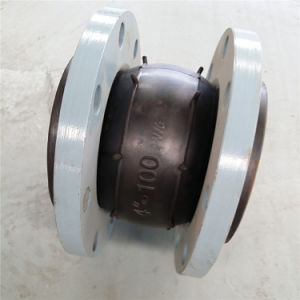 Baby Blue Rubber Joint Expansion Rubber Joint
