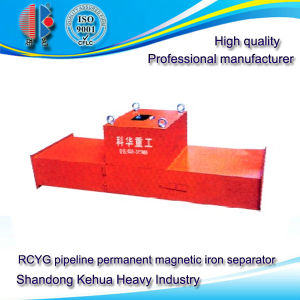 Rcyg Pipline Permanent Magnetic Iron Separator for Porwder and Granular Material