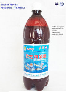Seaweed Microbial Organic Aquaculture Feed Additive Fish liquid organic fertilizer