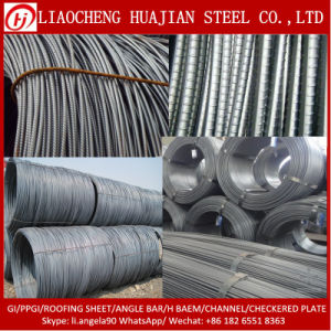High Tensile Strength Reinforcing Steel Bar for Building pictures & photos