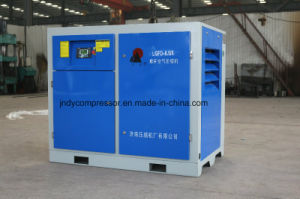 Stationary Air Screw Compressor