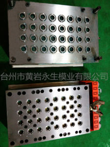 Diameter 28mm Plastic Injection Hot Runner Cap Mould pictures & photos