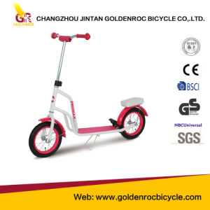 (Gl209) High Quality 12′′ Kick Scooter for Children pictures & photos