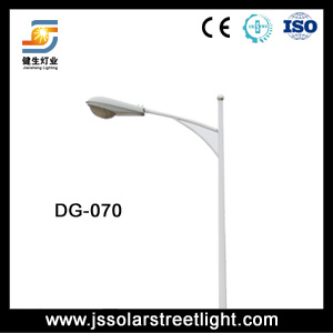 8m 60W Customized Battery Backup Solar Street Light