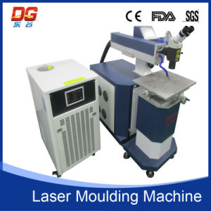 China Best 200W Mold Laser Welding Engraving Machine pictures & photos