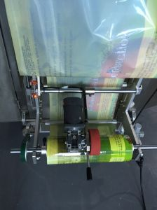 Bag Packing Machine for Coffee Beans pictures & photos