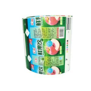 China Juice Tetra Pak, Juice Tetra Pak Manufacturers
