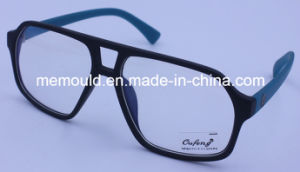 Plastic Glasses Mould for Injecting Spectacles Frames Lenses Temples Tips Nose Pads pictures & photos