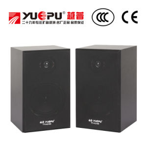 Passive Speaker with 35 W 4inch Speaker in Black Wood Cabinet
