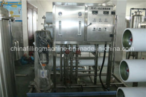 Big RO Pure Water Treatment Plant with Long Warranty pictures & photos
