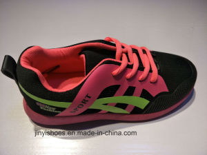 More Color Comfort Shoes /Leisure Shoes/Fashion Shoes/Girl′s Shoes