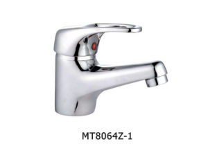 Single Handle Basin Faucet (MT8064-1)