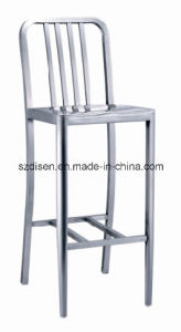 Navy Stainless Steel Bar Stool (DS-L207)