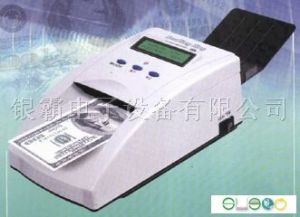 Multi-Currency Detector (BK-120A)