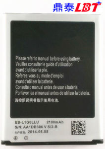 Mobile Phone Mobile Battery for Samsung Galaxy S3 (EB-L1G6LLU)