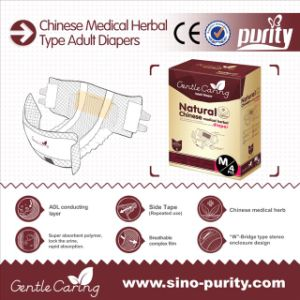 China Disposable Adult Baby Diaper Disposable Breathable Adult Diaper pictures & photos
