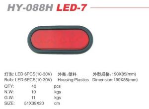 Red Stop Lamp (HY-088H LED-7)