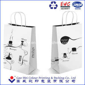 China High Quality Shopping Kraft Paper Bags Coffee Color Gift Bag