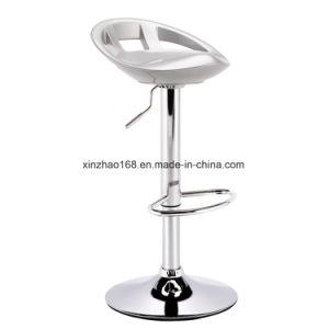 Tremendous Best Design Pu Moon Bar Chair Modern Adjustable Swivel Bar Stool Bralicious Painted Fabric Chair Ideas Braliciousco