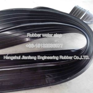 Standard Center Bulb Type Rubber Waterstoper to The United States
