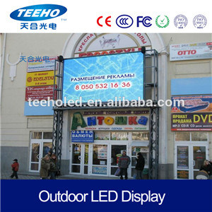 P12 Outdoor Advertising LED Video Screen pictures & photos