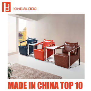 China Modern Small Single Office Sofa Set China Modern Office Sofa Small Office Sofa