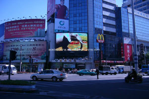 Outdoor Advertising LED Screen Prices New Design SMD P12 Outdoor LED RGB Display pictures & photos