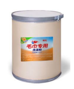 Professional Factory OEM Sizing Powder Detergent pictures & photos