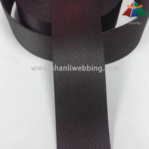 2 Inch Coffee Brown Special Twill Nylon Webbing for Bags