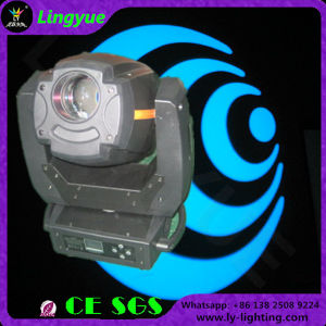 The Newest 300W Moving Head Beam LED Spot Lamp pictures & photos